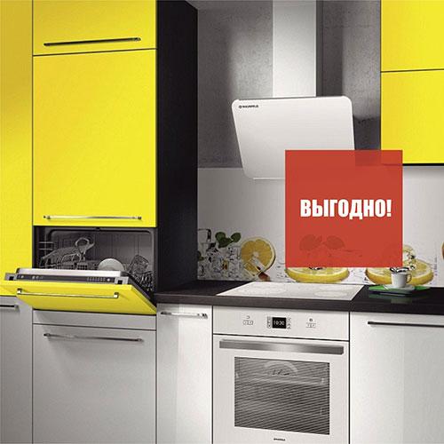 Кухонные вытяжки и техника